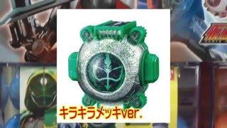 getlinkyoutube.com-仮面ライダーゴースト ゴーストアイコン02 レア キラキラメッキVer!ロビンゴースト ニュートン 仮面ライダーゴーストガシャポン Kamen Rider Ghost gashapon