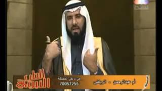 getlinkyoutube.com-علاج عرق النسا:: ناصر الرميح