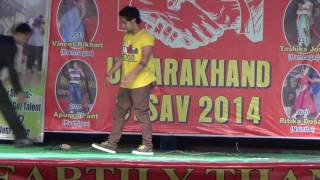 getlinkyoutube.com-Uttrakhand utsav 2014 - Ankur Rana - DID fame