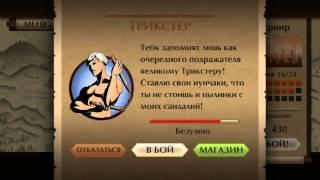 getlinkyoutube.com-Бой с тенью 2 (3 серия)