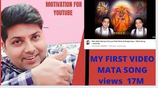 getlinkyoutube.com-Nahi Bate Nariyal Chunari Nahi Bate Adhulphulwa-- Mata Song --awmmp