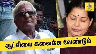 Court warns Traffic Ramaswamy after plea to dissolve Govt | Jayalalitha Latest Health News