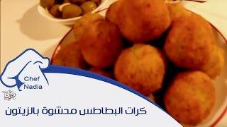getlinkyoutube.com-كرات البطاطس محشوة بالزيتون الشيف نادية | Boulettes de pommes de terre aux olives