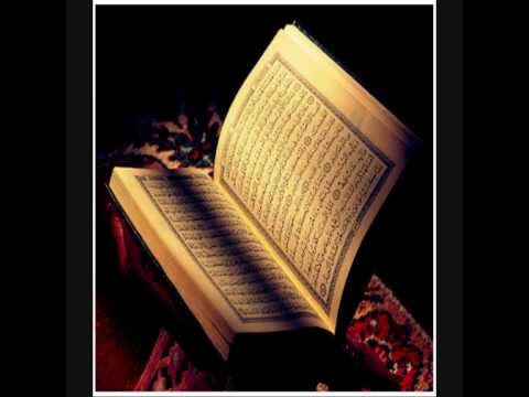 Surah Al-Fatiha - Amazing Recitation By Al-Sudais In HD