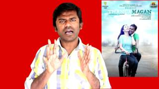 Thanga Magan Movie Unbiased Review by tntalkies