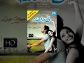 Maro Charitra HD (2010) || Telugu Full Movie || Varun Sandesh - Anita