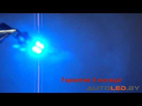 Автомобильная светодиодная лампа W5W-9P-5050