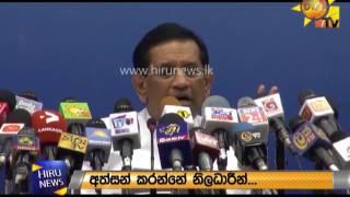 Cabinet Press Conferance