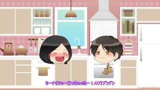 getlinkyoutube.com-【SS進撃の巨人】 「ご飯にする?お風呂にする?それともわ・た・し?」 【ゆっくりショートストーリー】