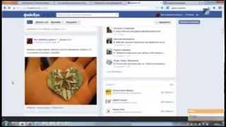 getlinkyoutube.com-Продвижение страниц фейсбук  Уникальная информация.