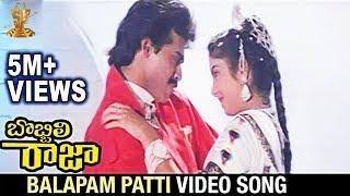 getlinkyoutube.com-Balapam Patti Baama Vallo||Songs| Bobbili Raja