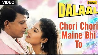 getlinkyoutube.com-Chori Chori Maine Bhi To Full Song | Dalaal | Mithun Chakraborty & Ayesha Jhulka |