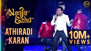 Athiradi Karan - Sivaji | A.R. Rahman's Nenje Ezhu