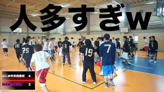 getlinkyoutube.com-50人でバスケットボールの試合をしたらこうなる【後編】