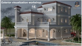 getlinkyoutube.com-3Ds MAX & Vray Exterior visualization workshop _15 (Rail clone)