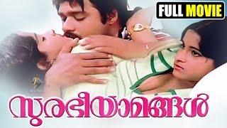 getlinkyoutube.com-Malayalam full movies - Surabhee Yamangal - Malayalam Hot movie