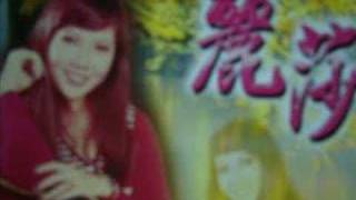 getlinkyoutube.com-丽莎 粤语成名难忘金曲 - 平湖秋月 ,百花亭之戀