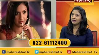 getlinkyoutube.com-Celebrity Live : Tejashree pradhan