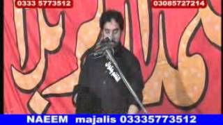 getlinkyoutube.com-Zakir Waseem Abbas Baloch majlis 10 Safar 1435 hijri at Mandi Baha ul Deen
