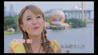 getlinkyoutube.com-M-Girls 四个女生 2016 - Feng Shou Ge