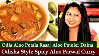 getlinkyoutube.com-Aloo Potala Rasa | Oriya Recipe