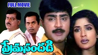 Prema Sandadi Full Length Telugu Movie || Meka Srikanth, Anjala Zhaveri || Ganesh Videos - DVD Rip..