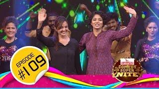 getlinkyoutube.com-Comedy Super Nite with Manju Warrier & Rima Kallingal | മഞ്ജു വാര്യർ & റിമ കല്ലിങ്കൽ | CSN  #109