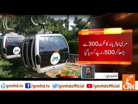 Chairlift fare increased in Murree