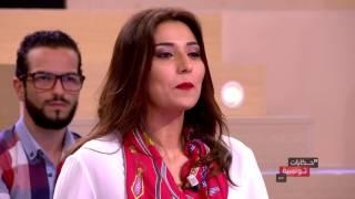 getlinkyoutube.com-Hkayet Tounsia S01 Episode 01 28-11-2016 Partie 01
