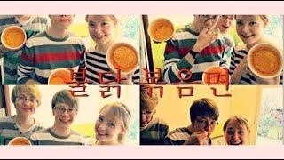 getlinkyoutube.com-불닭볶음면 KOREAN FIRE NOODLE CHALLENGE by german siblings | VERA