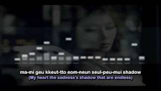 [Rom & Eng] Jea's BEG - Poison (The Fugitive OST)