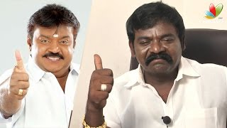 getlinkyoutube.com-Imman Annachi Interview : I dont admire anyone else except Captain Vijayakanth   Kathakali