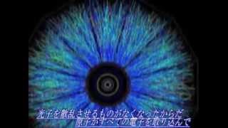 getlinkyoutube.com-13_宇宙論の系譜:第13章: ビッグバン宇宙論