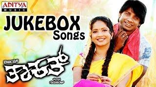Thaakath Kannada Movie Full Songs Jukebox