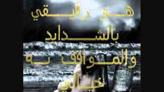 getlinkyoutube.com-احلى شيله عن الخوي