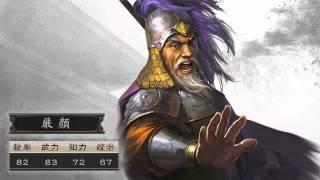 三国志12 イケメンvsブサメン(顔グラ)