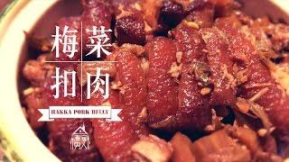 getlinkyoutube.com-梅菜扣肉 - 來生不做香港人 Hakka Pork Belly - To Be or Not To Be (HKTV Drama Series)