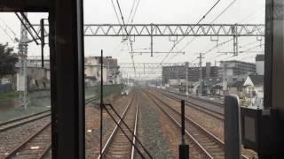 40分遅れの快速 高槻〜大阪間外側走行wwwww 2017-3/23-①