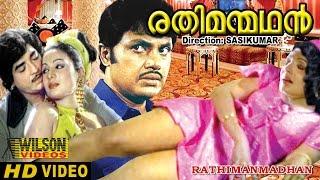 getlinkyoutube.com-Rathimanmadhan (1977) Malayalam Full Movie