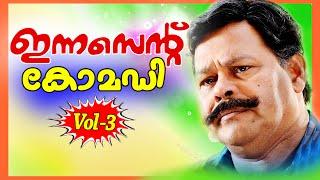 getlinkyoutube.com-Innocent Comedy Scenes Vol 3 | Nonstop Comedy | Malayalam Comedy Scenes | Dileep, Jagathy Comedy