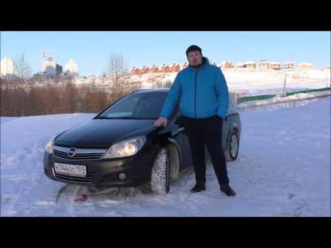 Обзор Opel Astra H 1.8 АКПП