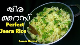 getlinkyoutube.com-Perfect Jeera Rice ജീര റൈസ്  Cumin Flavoured Rice