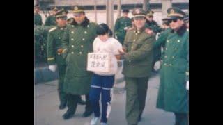 getlinkyoutube.com-가슴 먹먹한 중국소녀이야기 성노예로 살다가 총살당함
