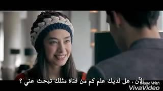 getlinkyoutube.com-ماتبقى منك لي (اغنية خيبة امل التركية )😢😢