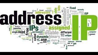Какие бывают IP адреса