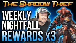Destiny The Shadow Thief Nightfall Rewards x3 [Taniks Perfected Strike Loot x3]