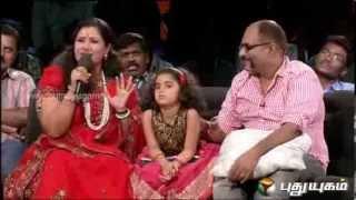 getlinkyoutube.com-Manam Thirumbuthe - With Kavitha Bharathi - Part 2