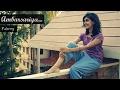Ambarsariya | Fukrey | Cover Song | Nayana Premnath