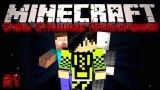 getlinkyoutube.com-Minecraft: Очень Страшные Приключения! #1 - Что здесь происходит?!