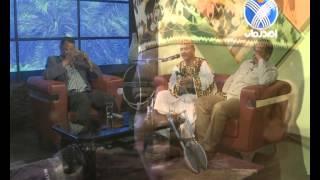 getlinkyoutube.com-برنامج همس النهر للنخلة -  جعفر السقيد الحلقة الثانية